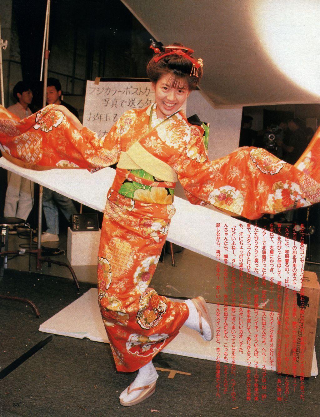 Minamino Yoko