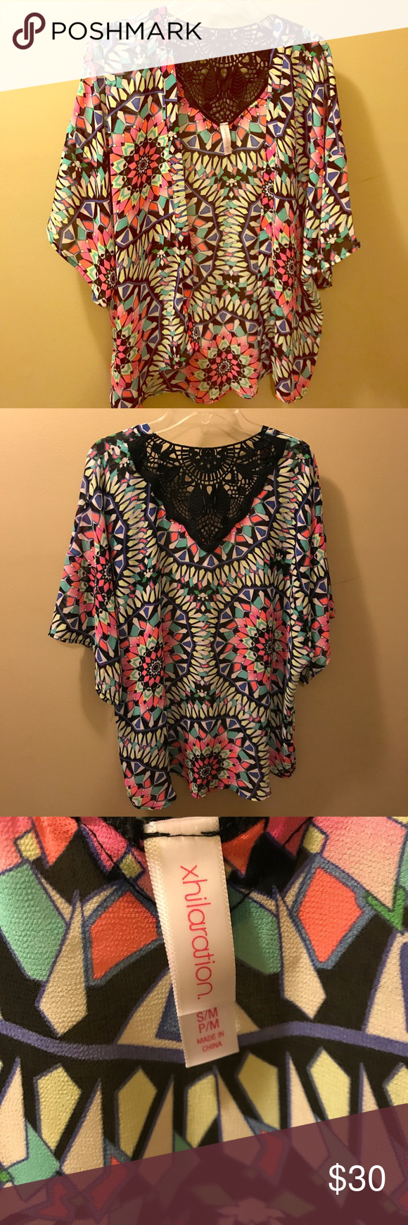Geometric colorful kimono New without tags! Bright and perfect for summer! Either over a bathing suit or a cute solid dress! Tag says S/M. Closer to size small in my opinion! Xhilaration Tops Tunics