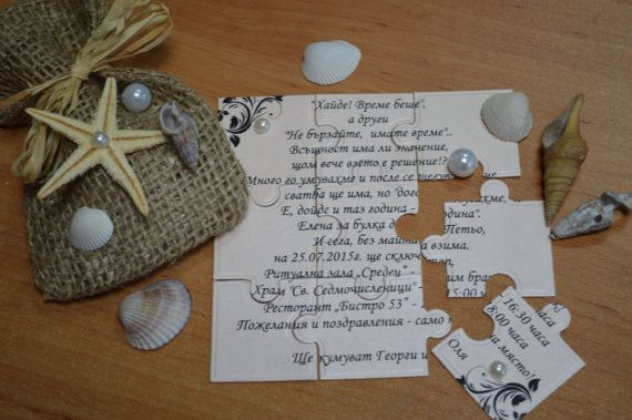 Every jigsaw (invitation) is made from 9 parts . Size: 11 ...