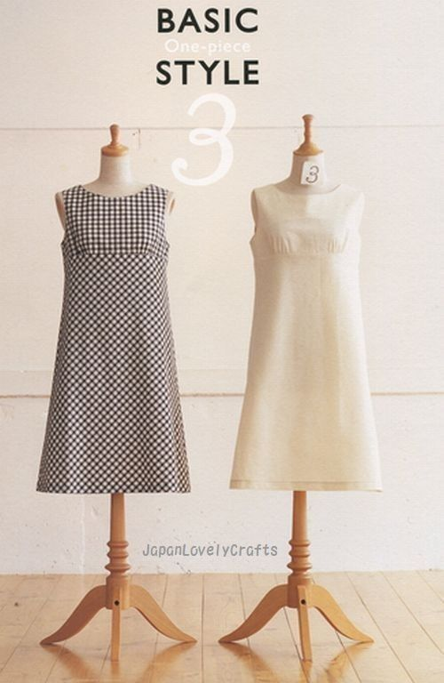 Sewing Recipe, Yoshiko Tsukiori, Japanese Sewing Pattern Book ...