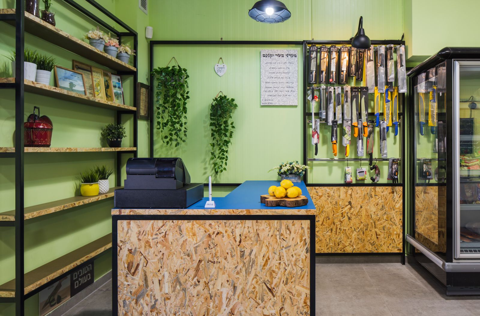 Butcher shop, Iokneam, Israel Design Elina Faerman