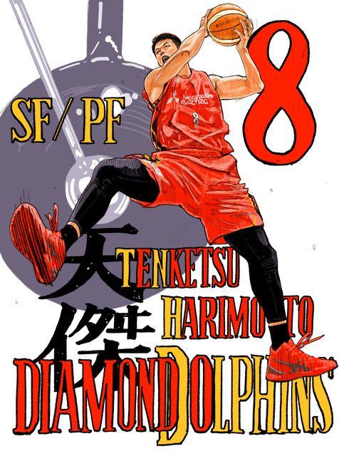 漫画 スラムダンク の作者 井上雄彦さん 50 とバスケット選手の対談企画の第10回は 中国生まれの日本代表 張本天傑選手です 井上 中国で生まれたと聞きました 張本 遼寧省の瀋陽です 中国でも スラムダンク Bリーグ バスケットボール
