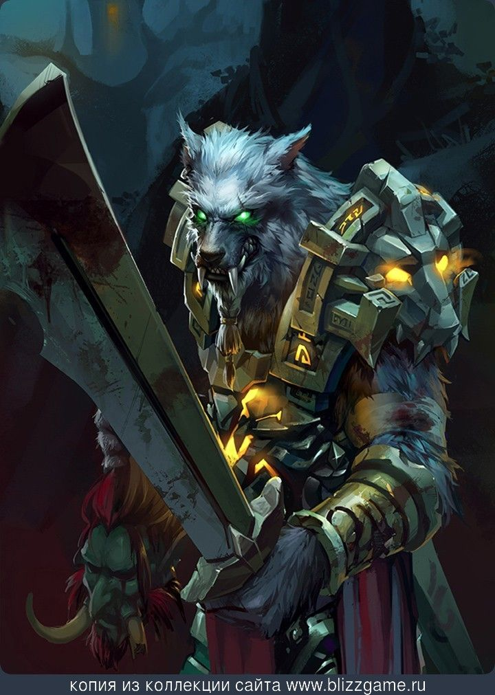 Image result for Worgen warrior