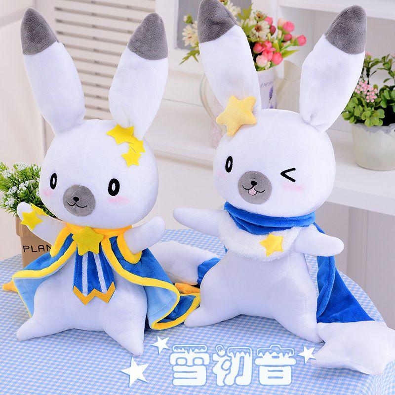 VOCALOID Snow Miku Cute Rabbit Cosplay Doll Cute Toy Plush