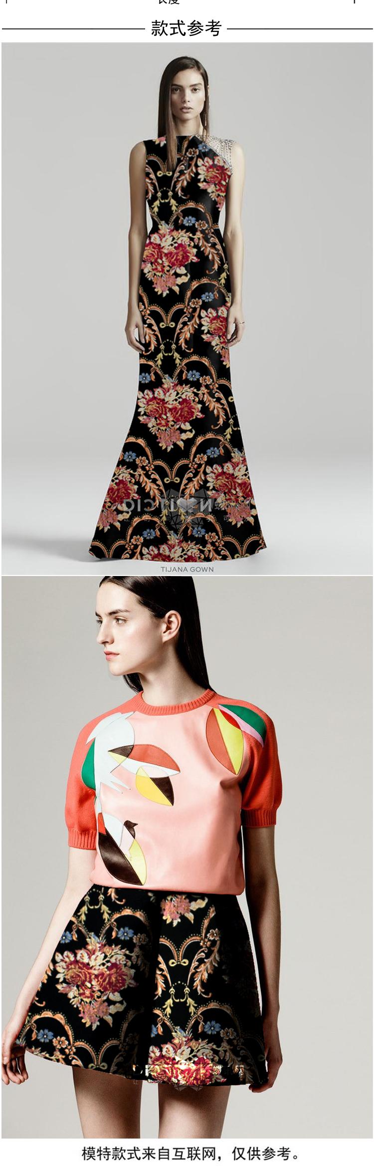 Купить юбку из жаккардовой ткани