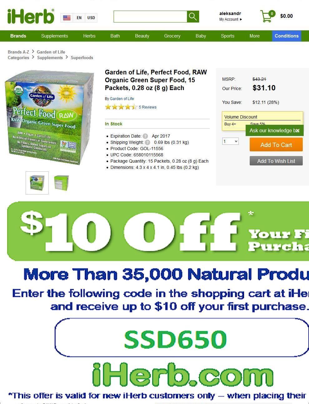 Garden of Life, Perfect Food, RAW Organic Green Super Food