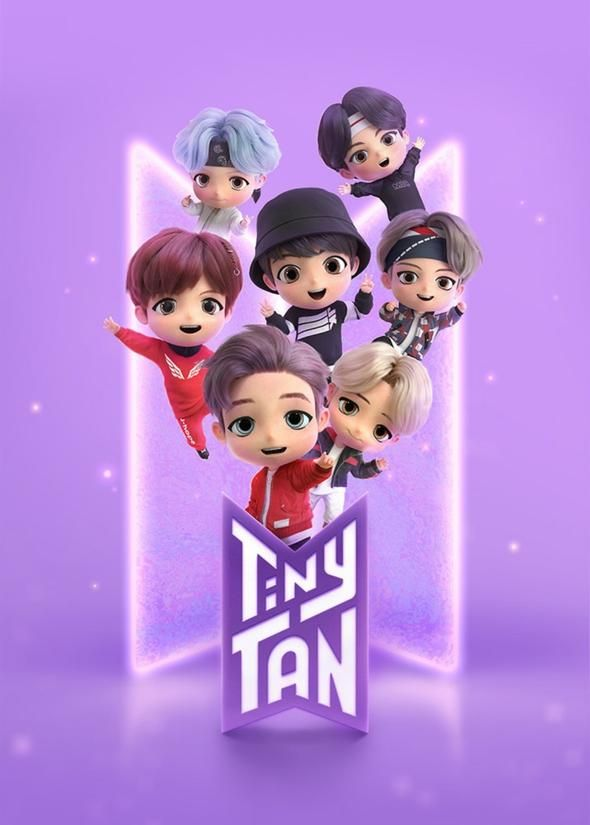 BTS TINYTAN STAIONERY MD