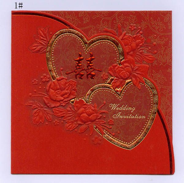 17 Best images about Wedding Invitation card – Marriage Invitation Cards Design