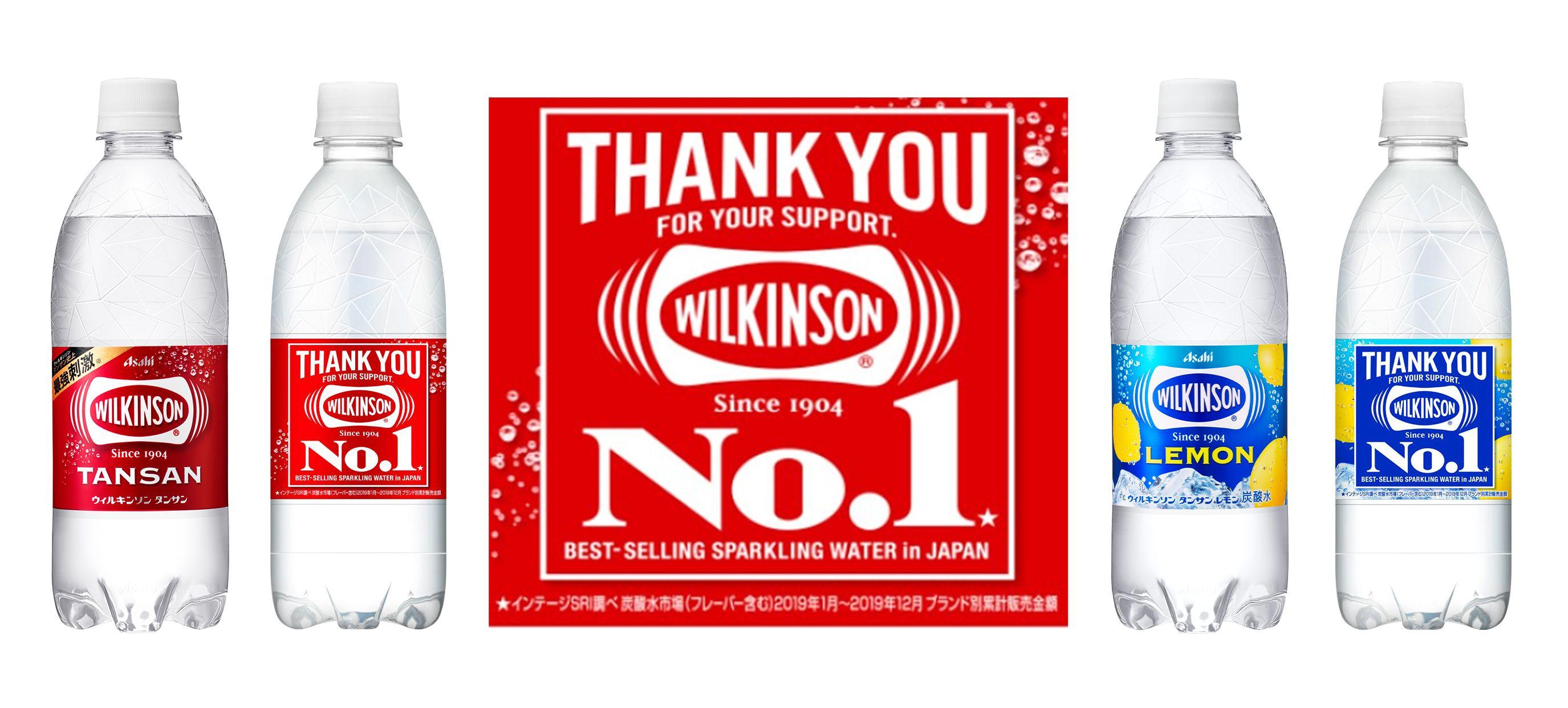 Wilkinson 2020 2020