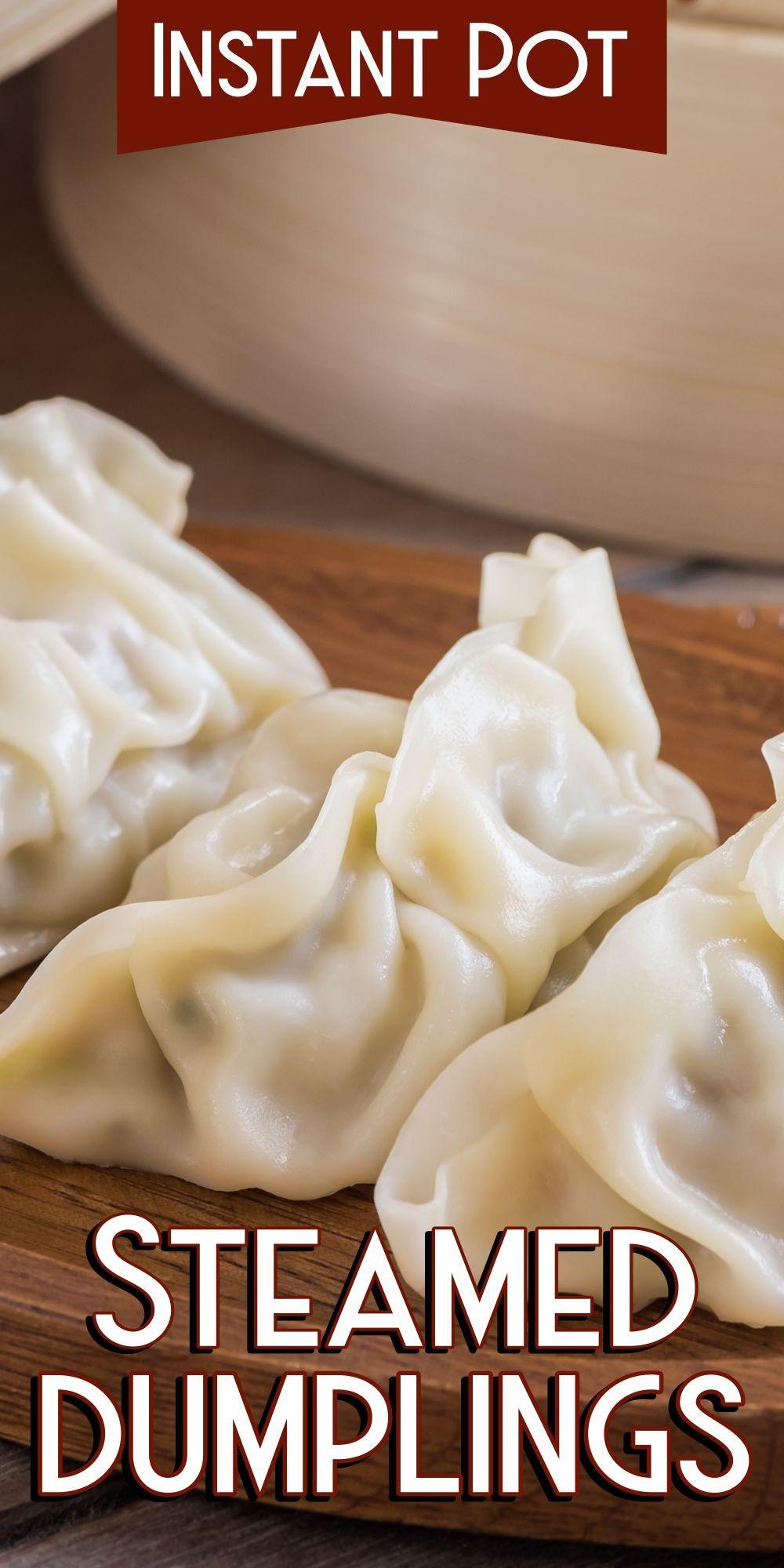 Pressure Cooker Steamed Dumplings images