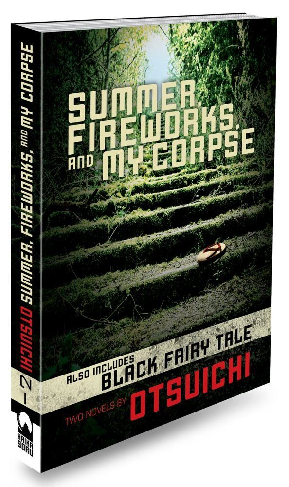 Summer Fireworks And My Corpse Otsuichi 9781421536446 Books Amazon Ca J Horror Libros Leer