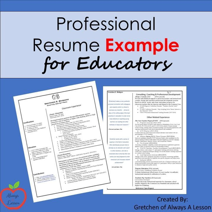 Professional Resume Example All Things Educational Pinterest - create resume format