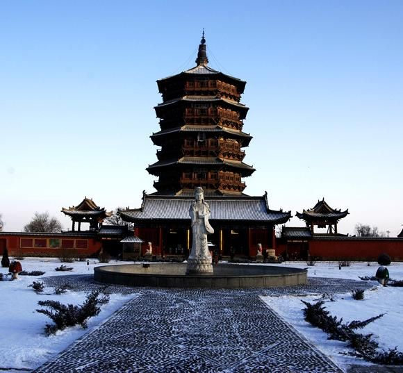 The Sakyamuni Pagoda of Fogong Temple of Ying County, Shanxi province, China, is a wooden Chinese pagoda built in 1056AD, during the Khitan-led Liao Dynasty. The pagoda was built by Emperor Daozong of Liao at the site of his grandmother's family home.