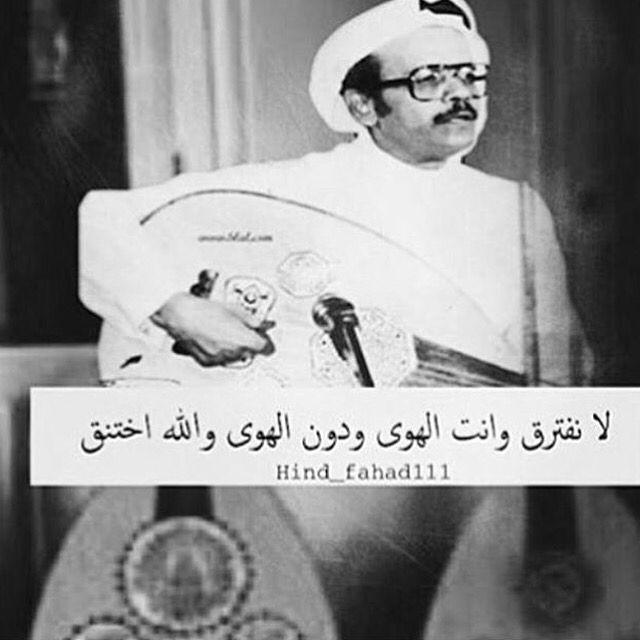 طلال مداح Tala9t Twitter 8