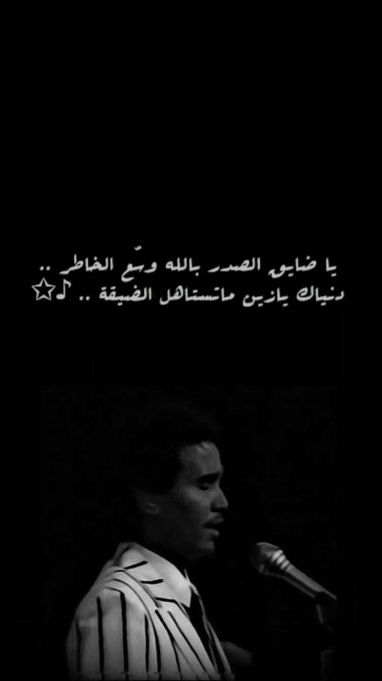 محمد عبده Short Quotes Love Art Parody Picture Quotes