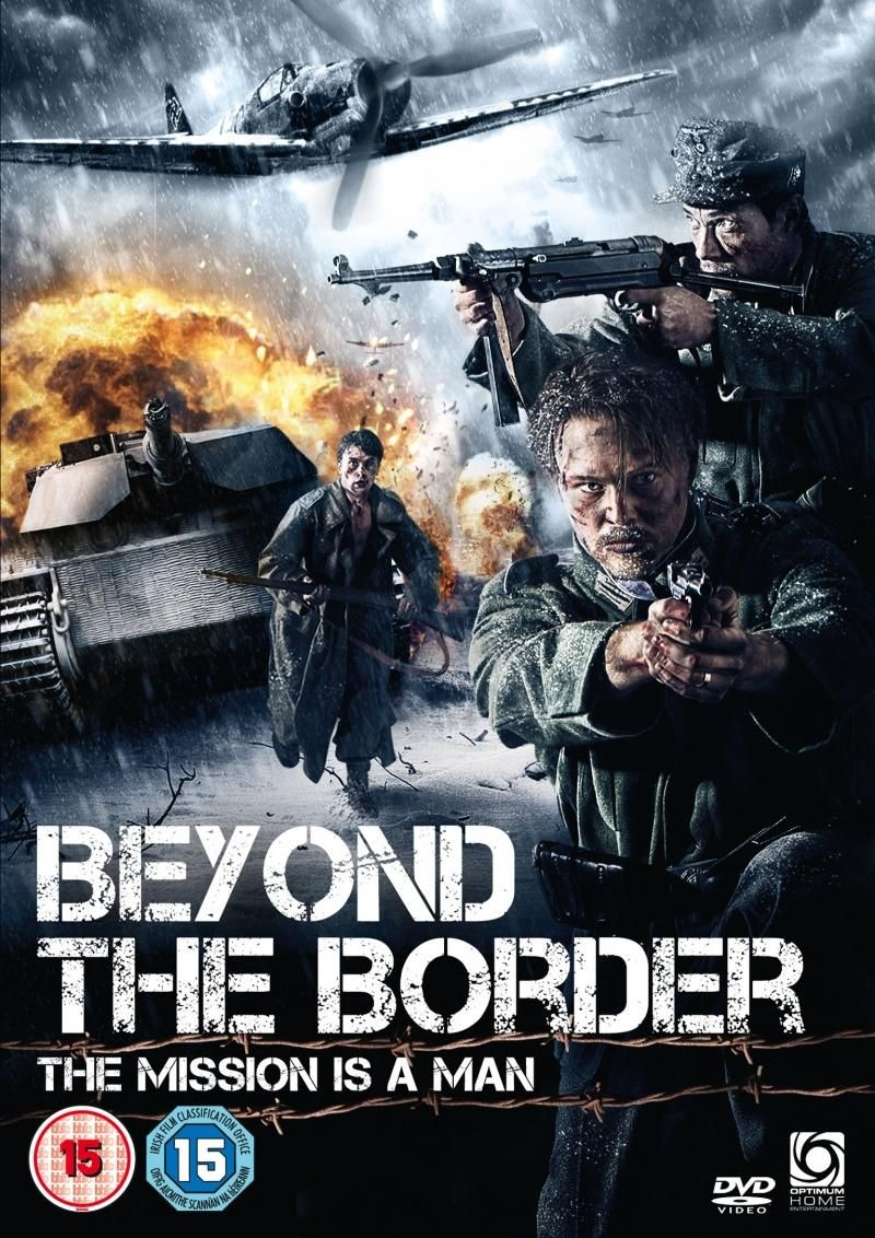 Beyond the Border (Swedish Gränsen) is a 2011 Swedish war