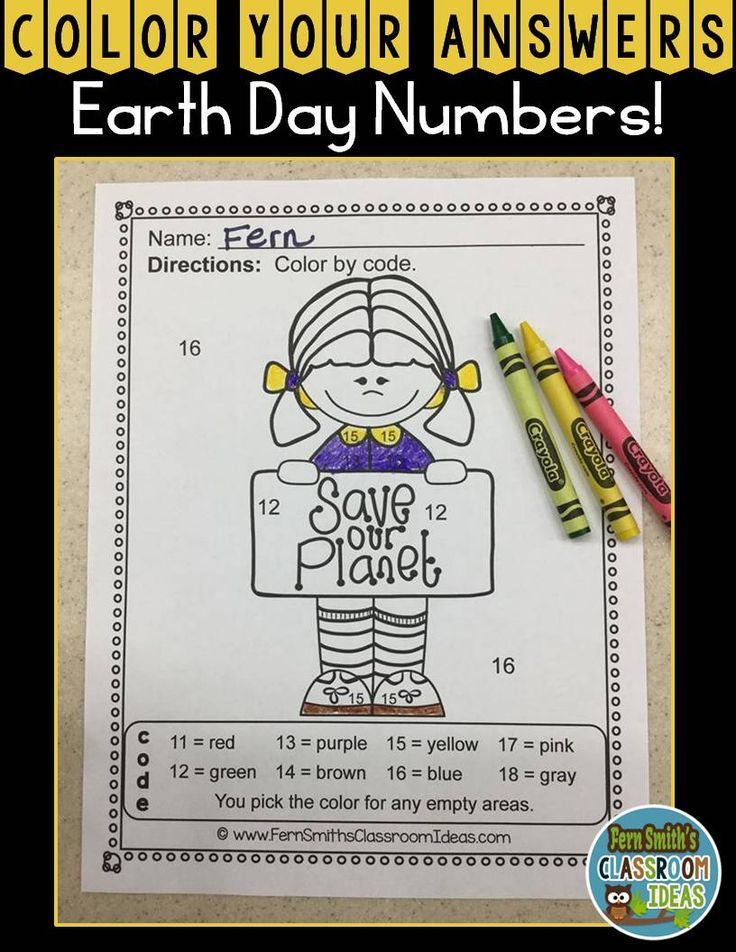 Earth Day Color By Numbers Earth Day Math Know Your