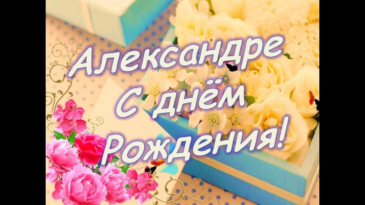 Песни-переделки поздравления дочери и внука с днем рождения