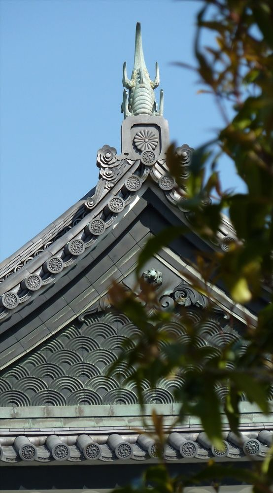 Details of the roof of the Imperial Palace, Tokyo - beautiful!