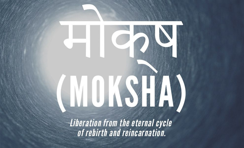 17 Beautifully Untranslatable Hindi Words You Should Add To