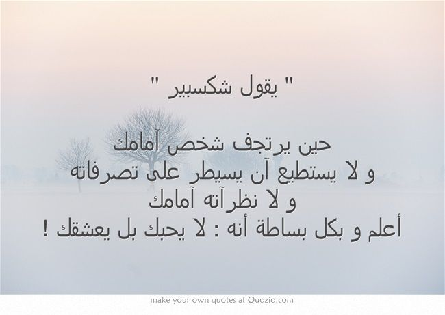 A Quote Quotes Own Quotes Arabic Quotes