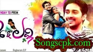 Fair Lovely Kannada Movie Photo Kannada Movies Movies Mp3 Song Download