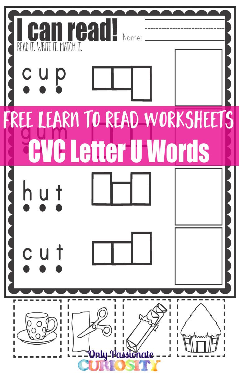 Learn To Read Worksheets Practice With Cvc U Words Homeschool