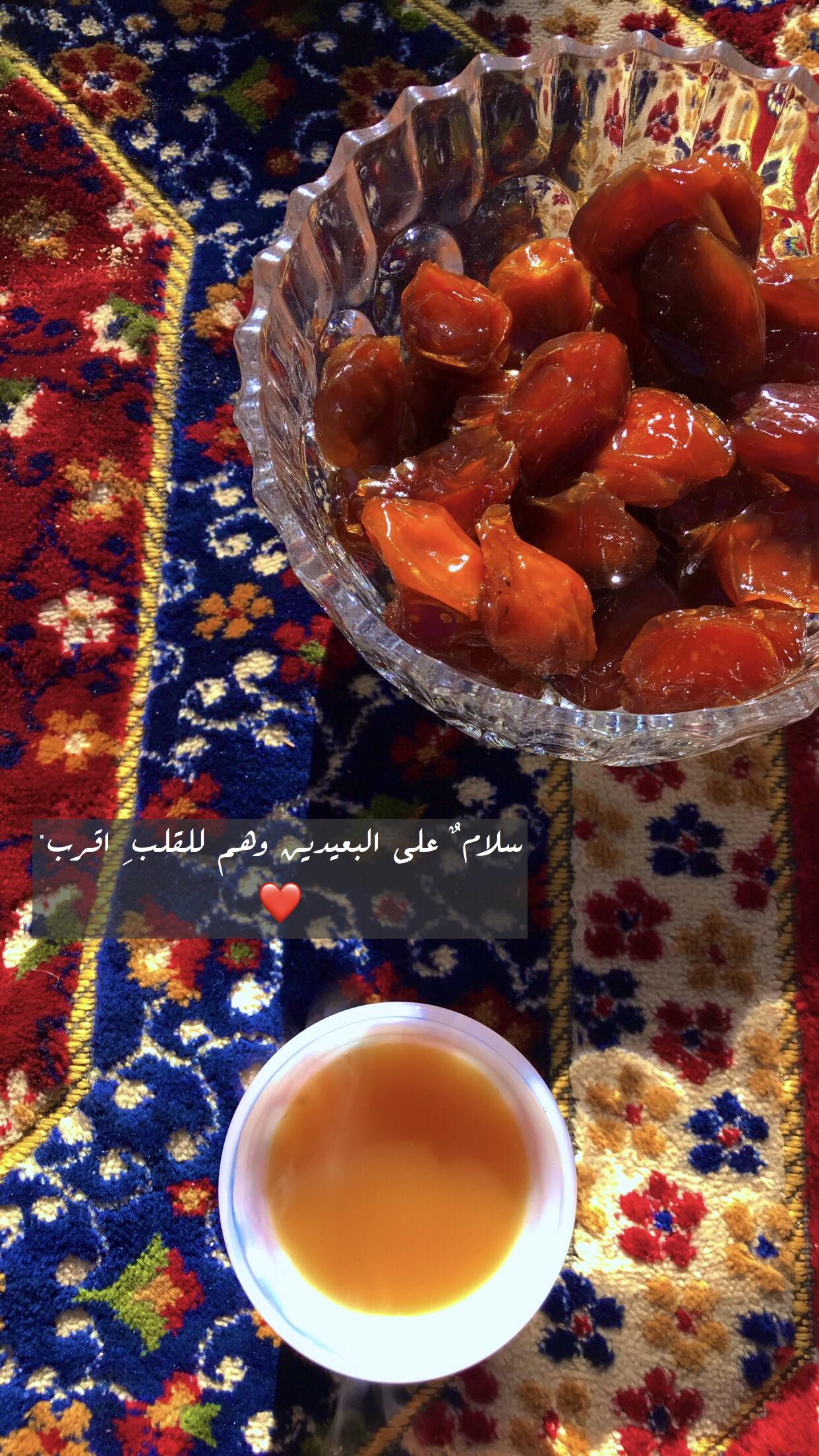 Pin by wadha on مكشات Snap food, Ramadan kareem