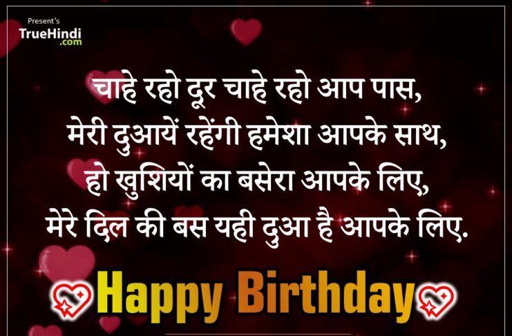Funny Birthday Shayari Birthday Humor Happy Birthday Wishes For A Friend Funny Happy Birthday Meme