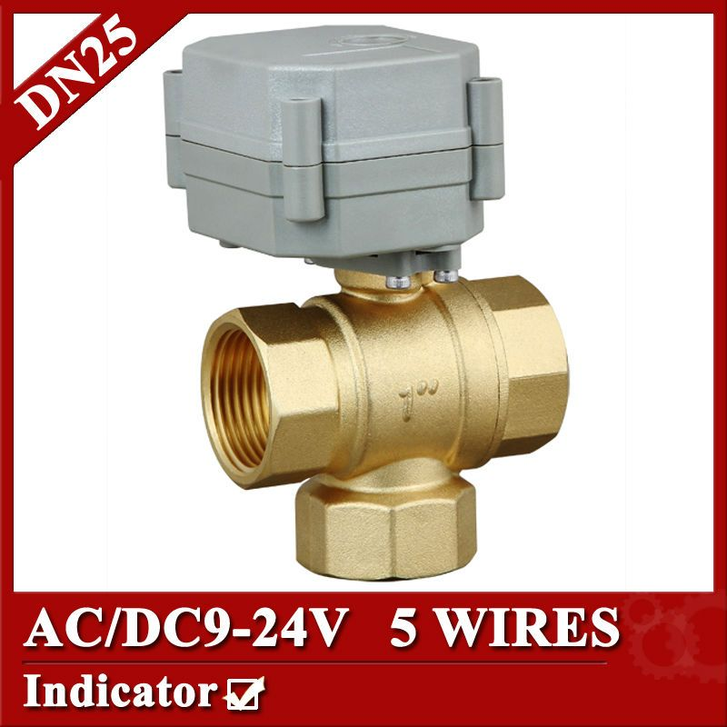 1 Ac Dc9 24v Dn25 Brass 3 Way T Port Mini Electric Motor Valve 5 Wires Cr5 02 Motorized Ball Valve With Signal Feed Water Heating Solar Heating Water Heater