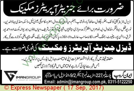 Generator Operator Mechanic Jobs In Pakistan Jobs In Pakistan