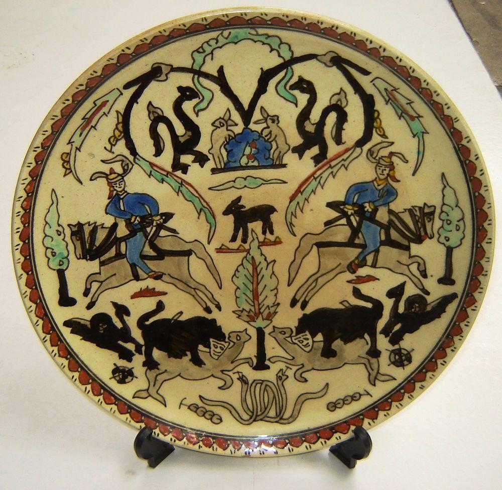 Vintage Tuskish Hand Painted Ottoman Style Kutahya Plate