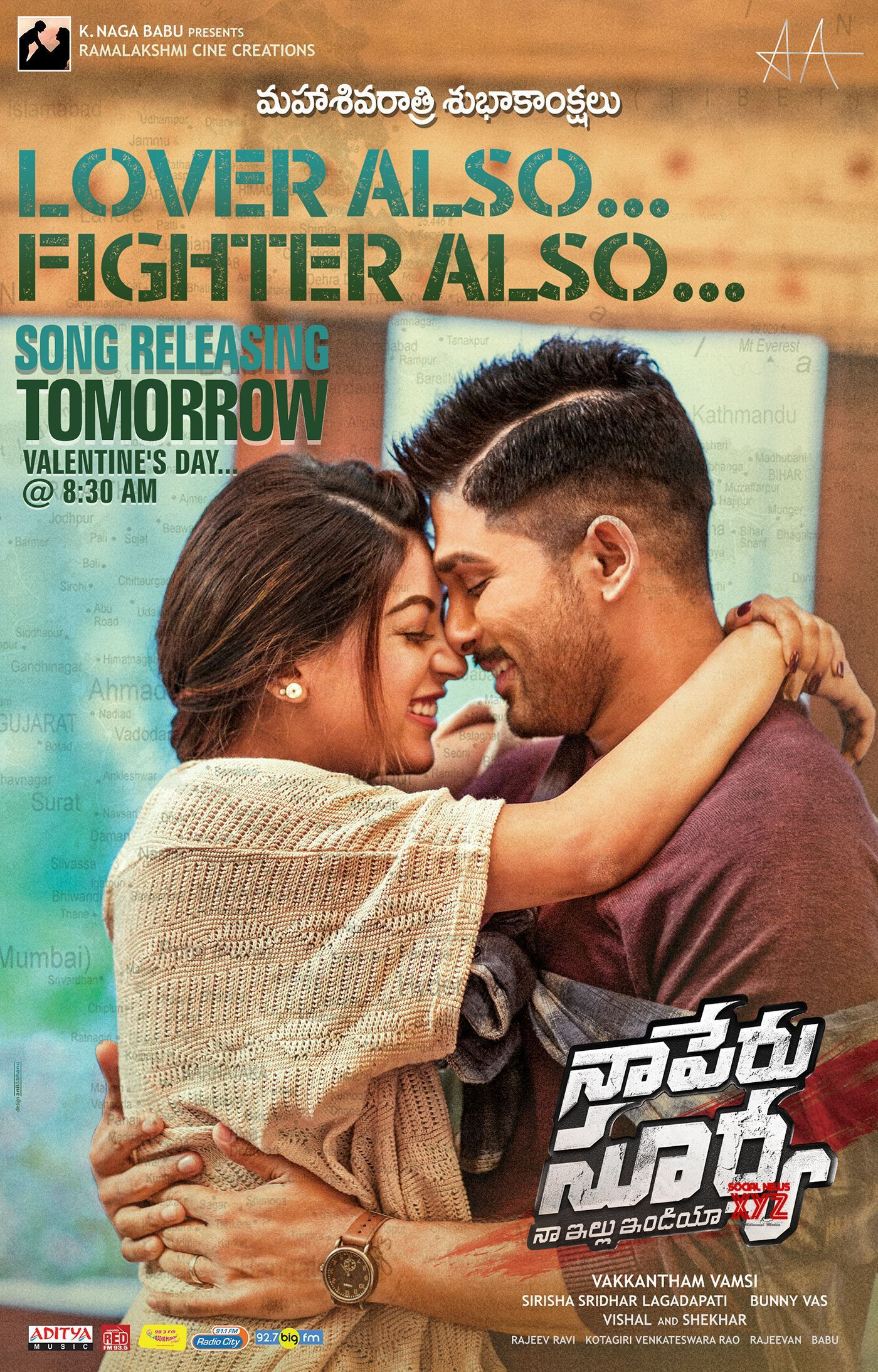 Naa Peru Surya Naa Illu India Song Releasing Tomorrow Hd Poster With Images Songs Film Video Download Movie Songs