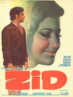 Zid (1976) | Bollywood Film Posters from the 1970's