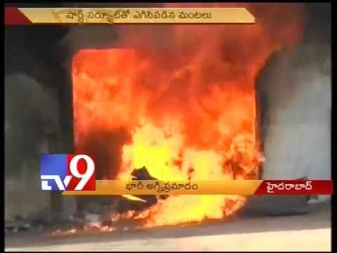Hyderabad Chemical godown fire doused after 5 hours
