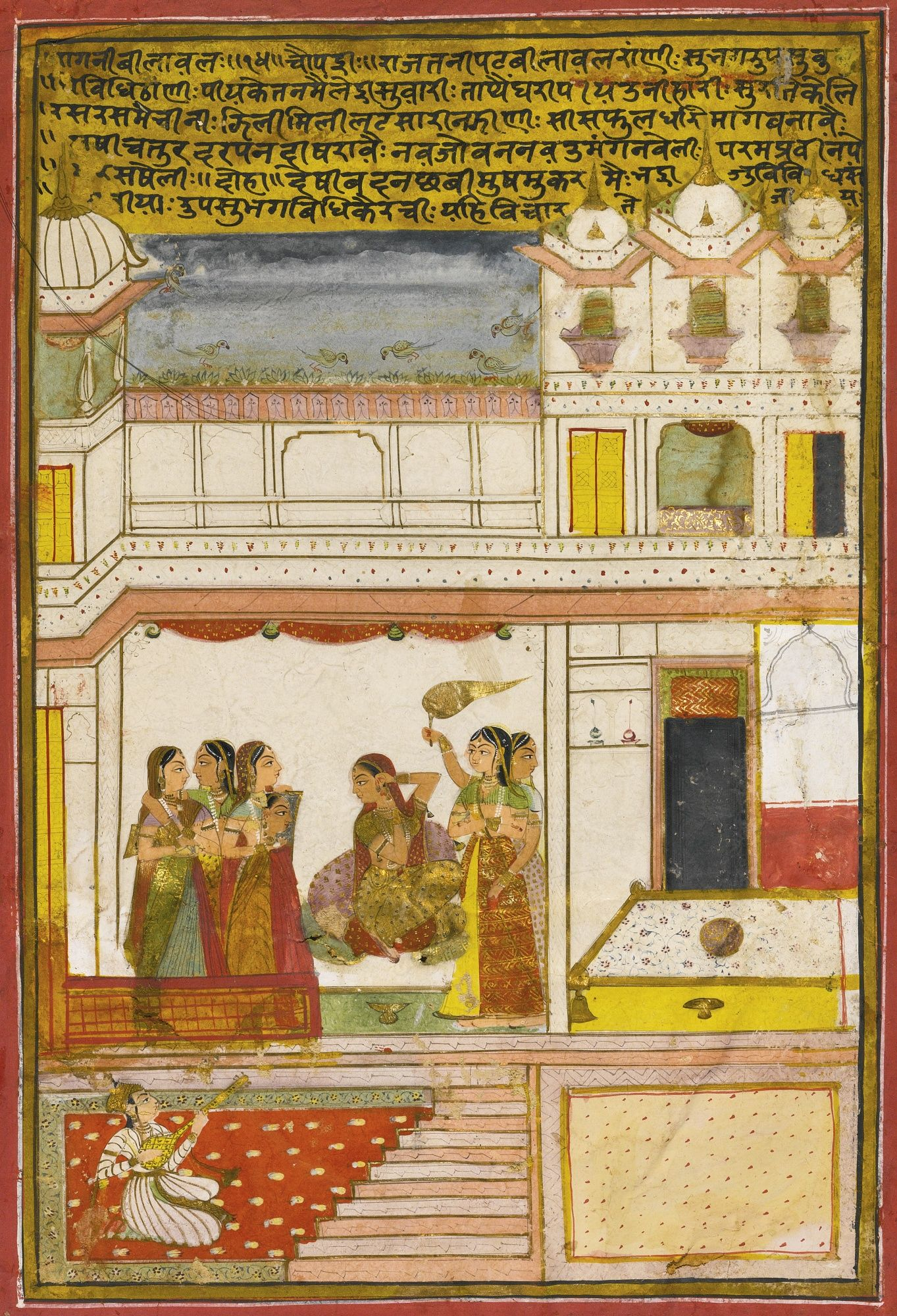 AN ILLUSTRATION TO A RAGAMALA SERIES: VILAVALA RAGINI | lot | Sotheby's