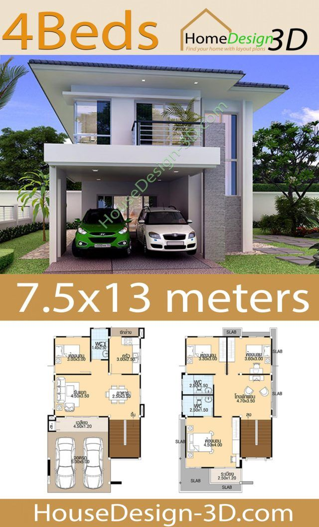 House Design 3d 7 5x13 With 4 Bedrooms Tiny House Design 3d Minimal House Design Small House Design Plans Modern Small House Design