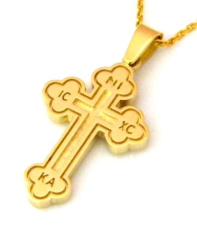 18ct Yellow Gold Greek Orthodox Cross | Greek Cross Tattoo
