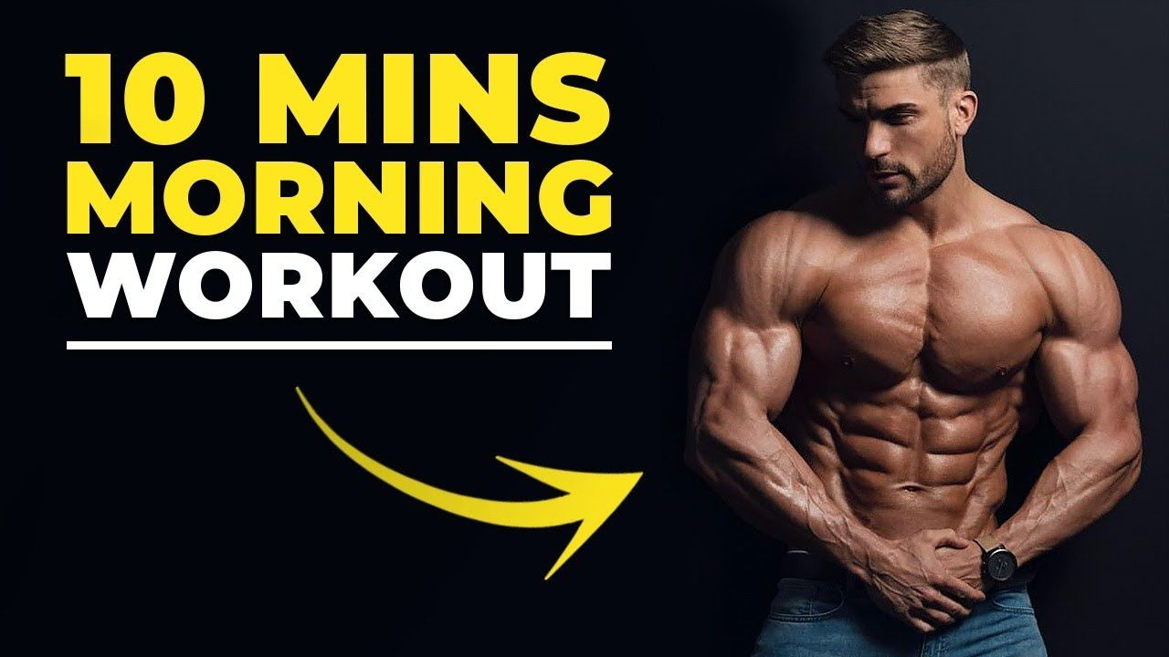 10 Min Morning Workout Bodyweight Only Men S Fitness 2019 Gym Workouts For Men 10 Min Morning Workout Quick Morning Workout