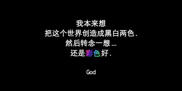 """Photo of 奥美:最拽的甲方,给""""神""""写文案是怎样一种体验呢?"""