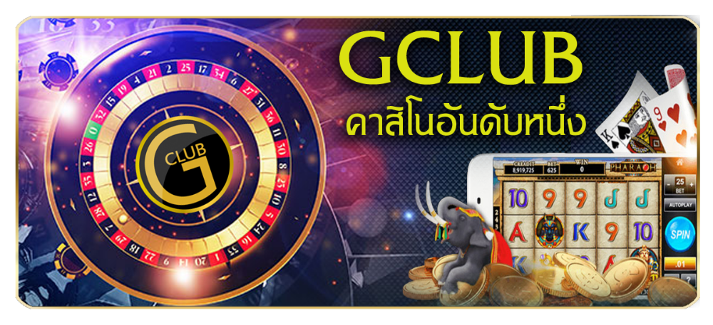 Royal1688 casino online superpower 2 computer game