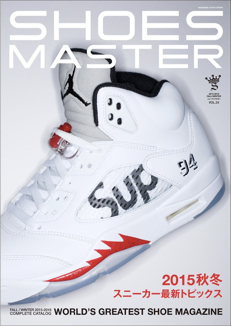 Jordan 5 x Supreme on the Cover of Shoes Master Magazine - EU Kicks: Sneaker