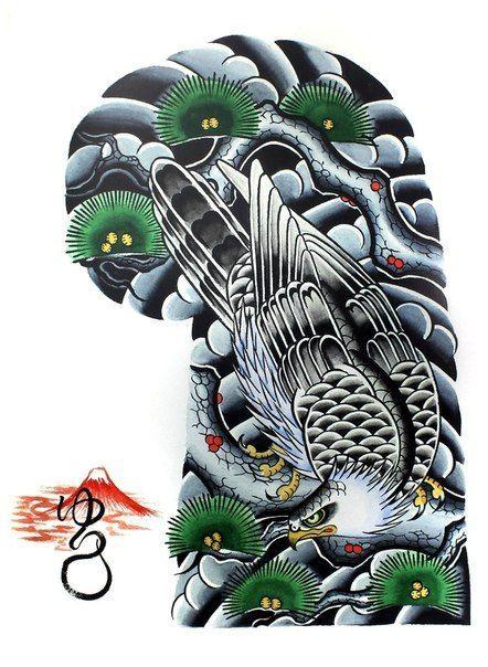 Japanese Tattoo Art Book
