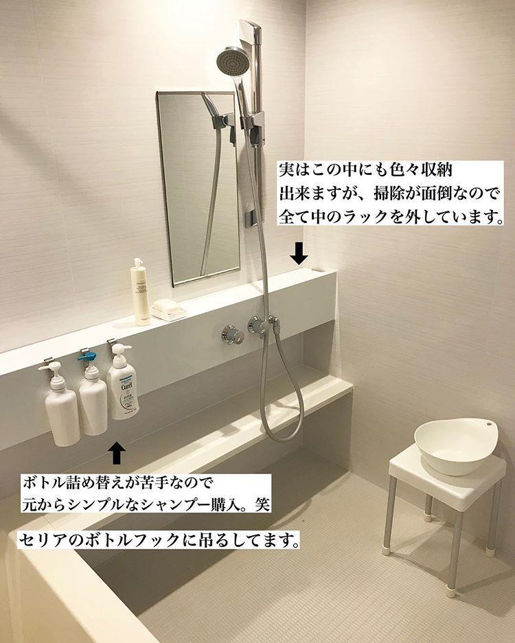 Um Rph Instagram こんばんは 我が家のお風呂です
