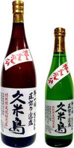 米島酒造 限定泡盛「杜氏気分43度」