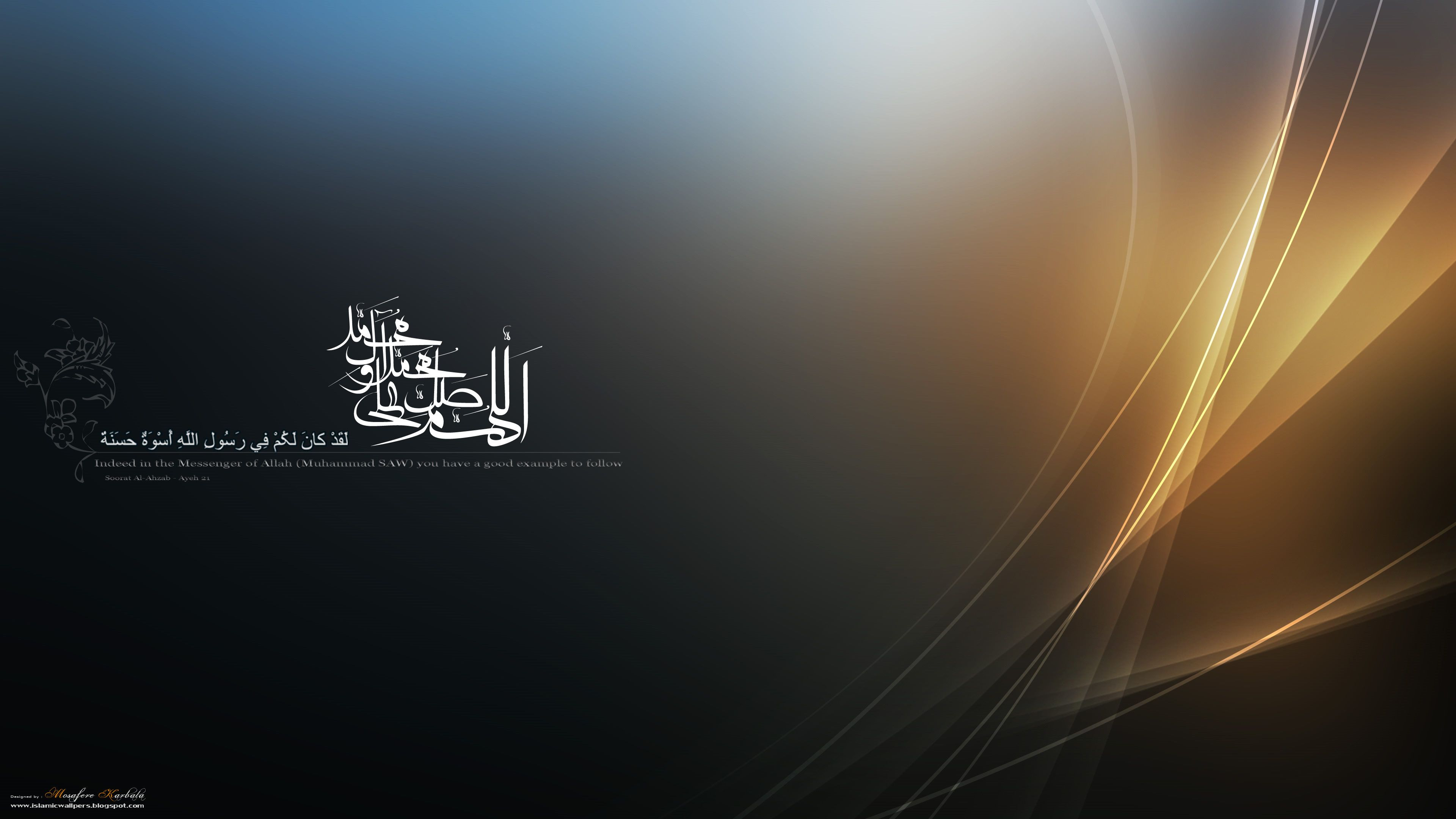 Beautiful Islamic Wallpapers And Islamic Quotes Page Of With