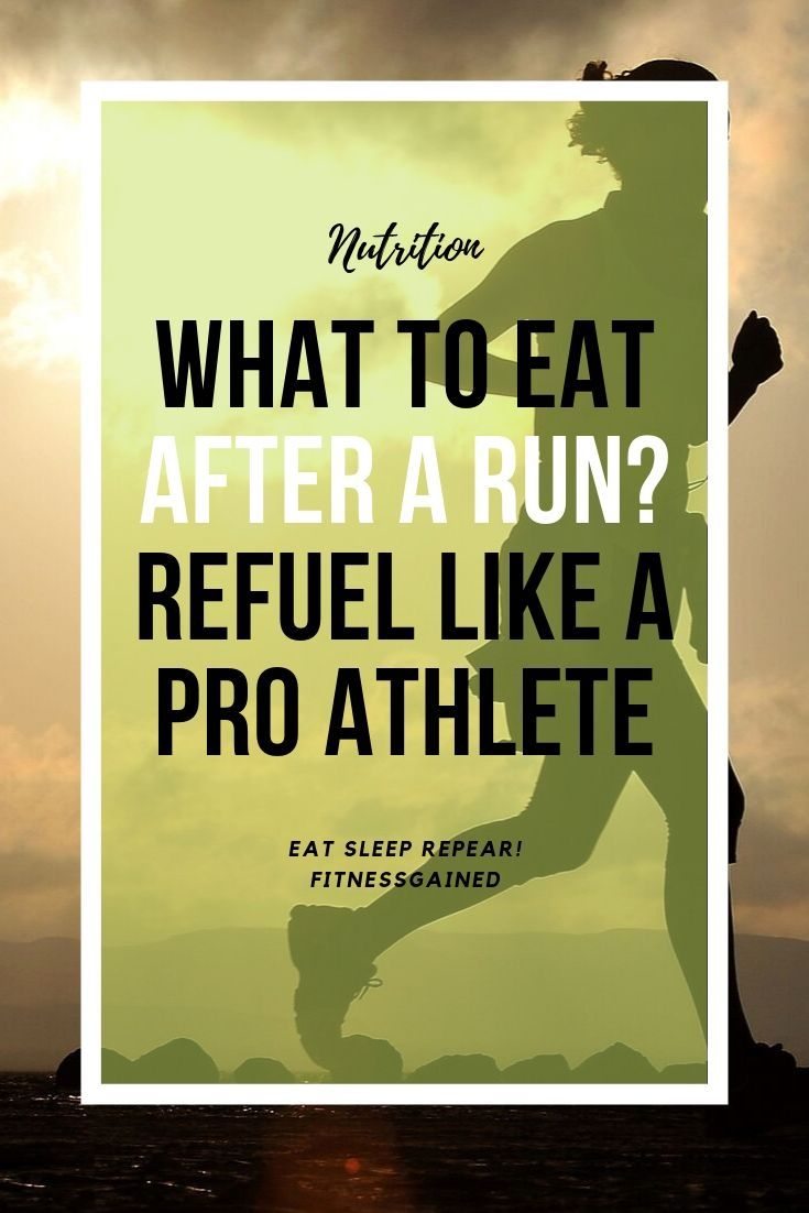 WHAT TO EAT AFTER A RUN? REFUEL LIKE A PRO ATHLETE