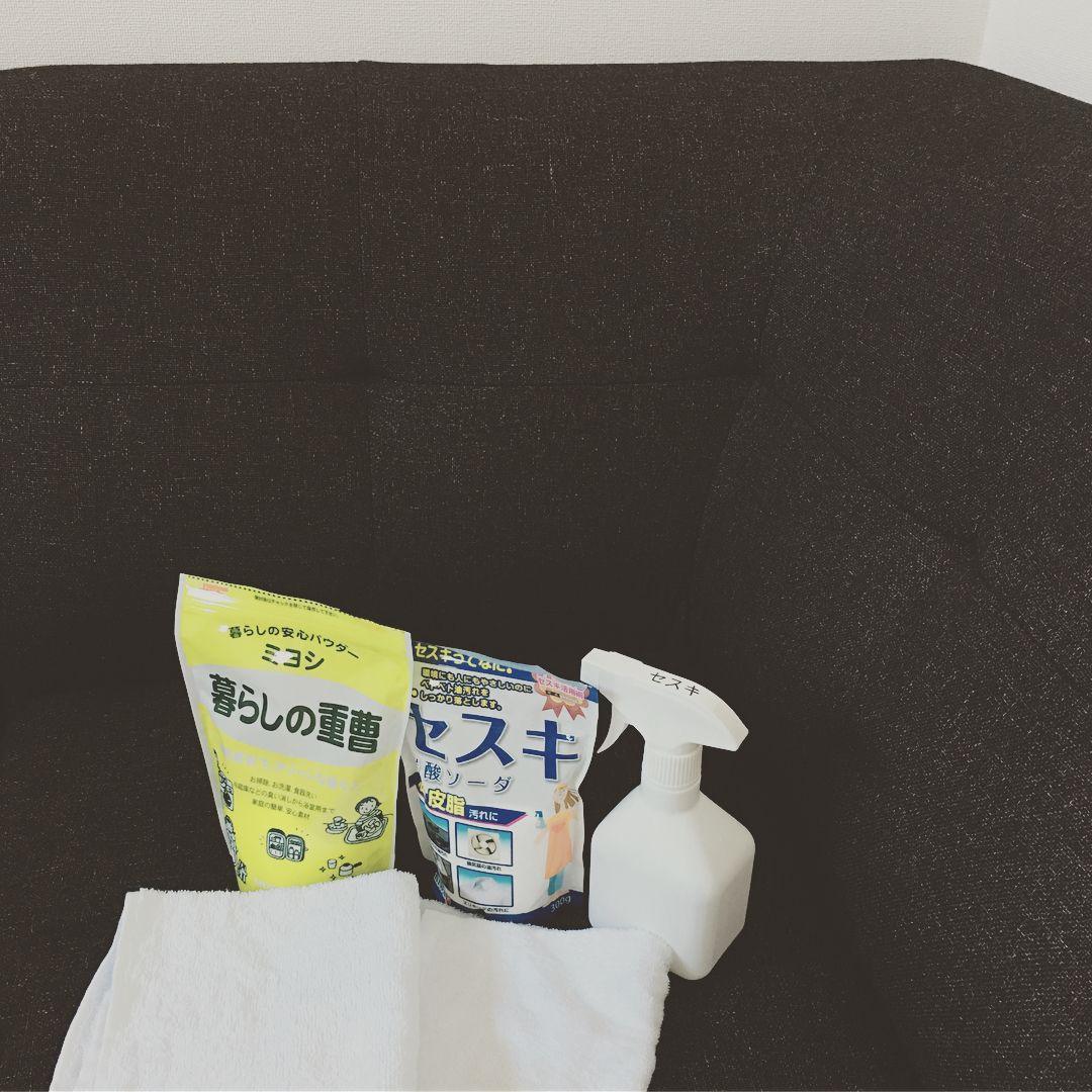 ナチュラルクリーニング ができると人気の 重曹 クエン酸 セスキ炭酸ソーダ 過炭酸ナトリウム その性質を知って それぞれの得意な汚れに使えていますか 今更聞けない お 掃除の基本をご紹介します 画像あり 掃除 お掃除 ソファー 汚れ