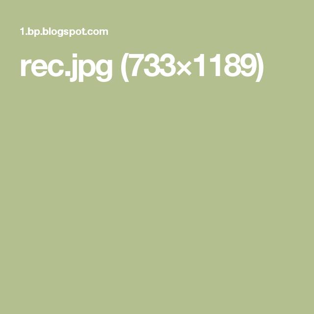 rec.jpg (733×1189)
