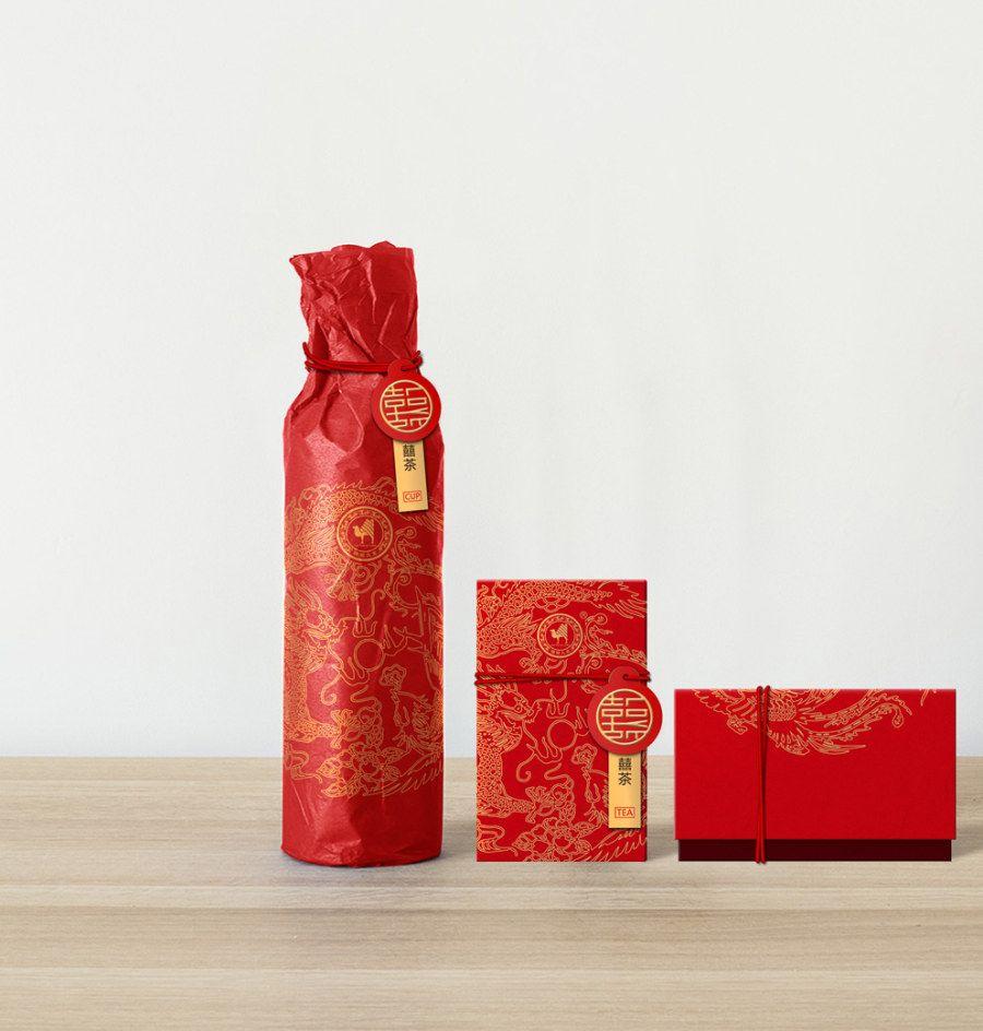 Chinese Wedding Tea Ceremony Pack